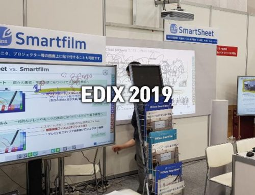 EDIX 2019