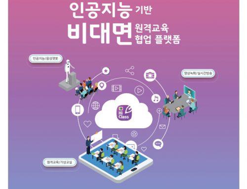 전자신문 광고 게재